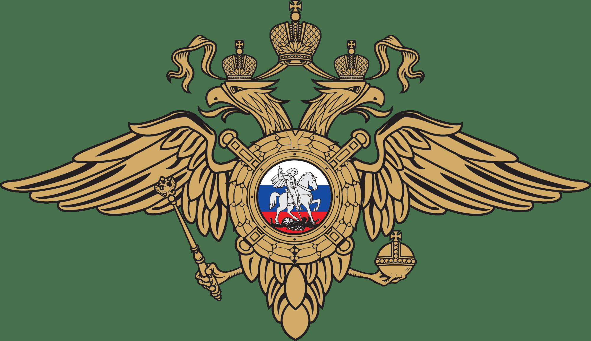 удочку министерство внутренних дел российской федерации это требования брудеру